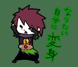 Raia-kun sticker #4765170