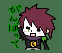 Raia-kun sticker #4765171