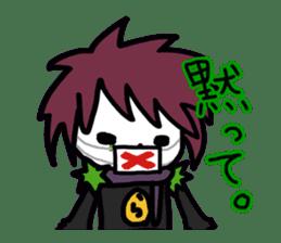 Raia-kun sticker #4765174