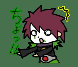 Raia-kun sticker #4765176