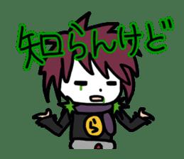 Raia-kun sticker #4765177