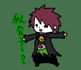 Raia-kun sticker #4765178