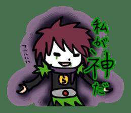 Raia-kun sticker #4765179
