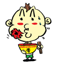His name is MASAO sticker #4766355