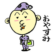His name is MASAO sticker #4766359