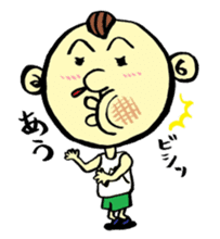 His name is MASAO sticker #4766360