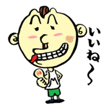 His name is MASAO sticker #4766361