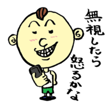 His name is MASAO sticker #4766362