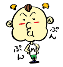 His name is MASAO sticker #4766365