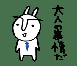An office worker of rabbit. sticker #4766464