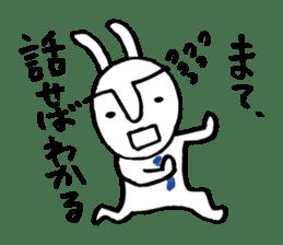An office worker of rabbit. sticker #4766472