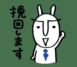 An office worker of rabbit. sticker #4766477