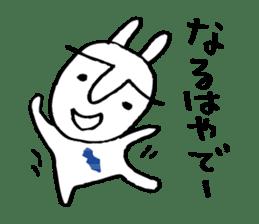 An office worker of rabbit. sticker #4766483