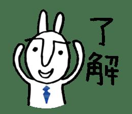 An office worker of rabbit. sticker #4766493
