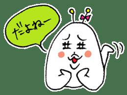 doidoiseijin sticker #4766665