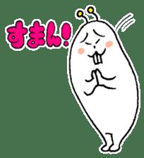 doidoiseijin sticker #4766685