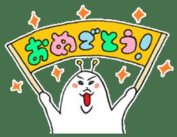 doidoiseijin sticker #4766689