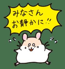 Kawaii hamsters sticker #4766785
