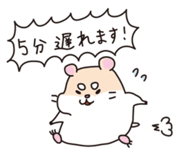 Kawaii hamsters sticker #4766798