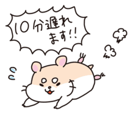 Kawaii hamsters sticker #4766799