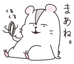 Kawaii hamsters sticker #4766801