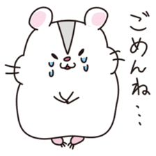 Kawaii hamsters sticker #4766802