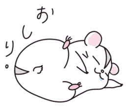 Kawaii hamsters sticker #4766803