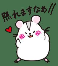 Kawaii hamsters sticker #4766808
