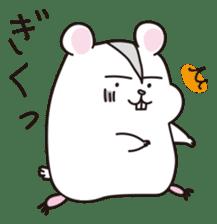 Kawaii hamsters sticker #4766810
