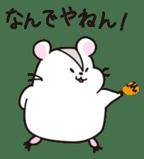 Kawaii hamsters sticker #4766811