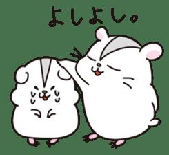 Kawaii hamsters sticker #4766820