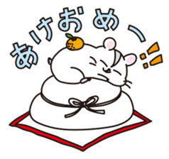 Kawaii hamsters sticker #4766823