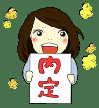 Job hunting support Sticker sticker #4766864