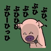 pig life sticker #4767157