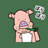 pig life sticker #4767162
