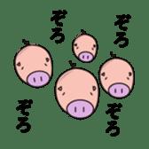 pig life sticker #4767163