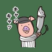 pig life sticker #4767164