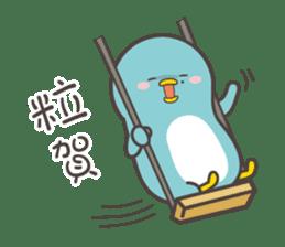 BearBearJoke 2 (Taiwanese) sticker #4767464