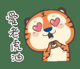 BearBearJoke 2 (Taiwanese) sticker #4767465
