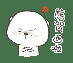 BearBearJoke 2 (Taiwanese) sticker #4767466
