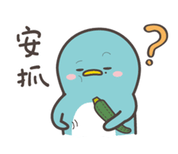 BearBearJoke 2 (Taiwanese) sticker #4767468