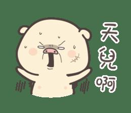 BearBearJoke 2 (Taiwanese) sticker #4767469
