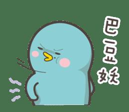 BearBearJoke 2 (Taiwanese) sticker #4767471