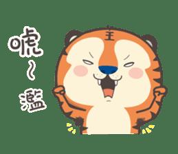 BearBearJoke 2 (Taiwanese) sticker #4767472