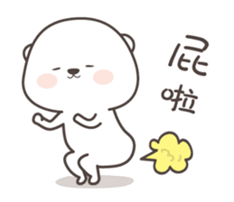 BearBearJoke 2 (Taiwanese) sticker #4767473