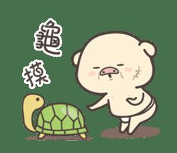 BearBearJoke 2 (Taiwanese) sticker #4767474