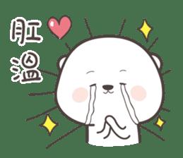 BearBearJoke 2 (Taiwanese) sticker #4767475
