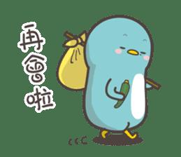 BearBearJoke 2 (Taiwanese) sticker #4767476