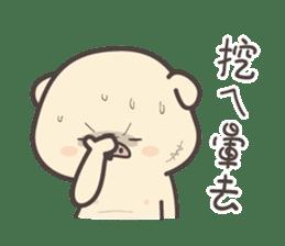 BearBearJoke 2 (Taiwanese) sticker #4767477