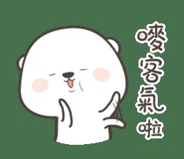 BearBearJoke 2 (Taiwanese) sticker #4767478